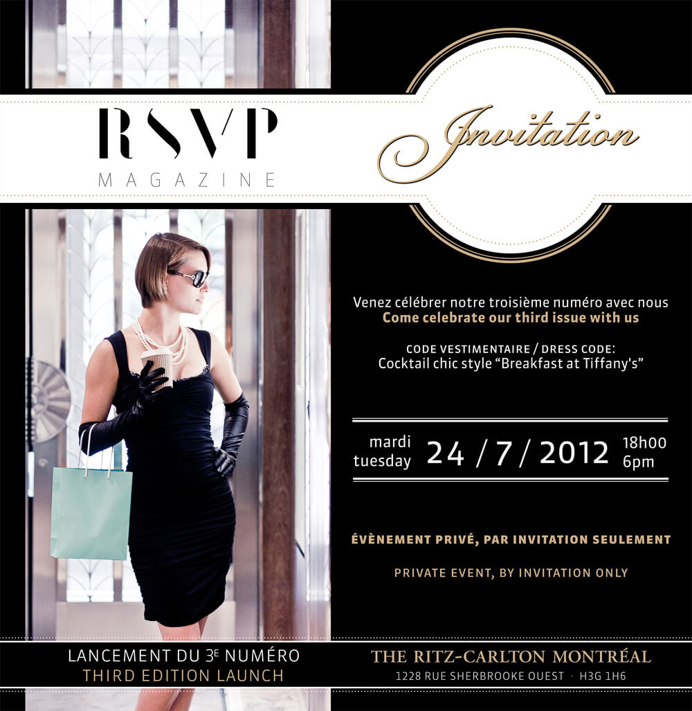 RSVP: Breakfast at Tiffany's